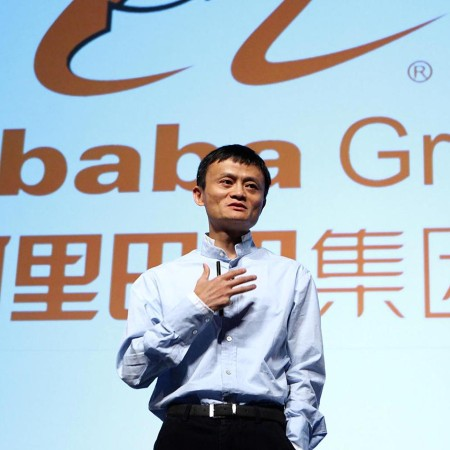 Alibaba punta all'Europa, inaugurata una server farm in Germania