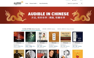 Audible, da oggi audiolibri in Cinese anche in Canada
