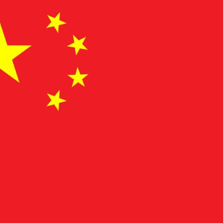 """La Cina, la nuova """"big thing"""" del podcast"""